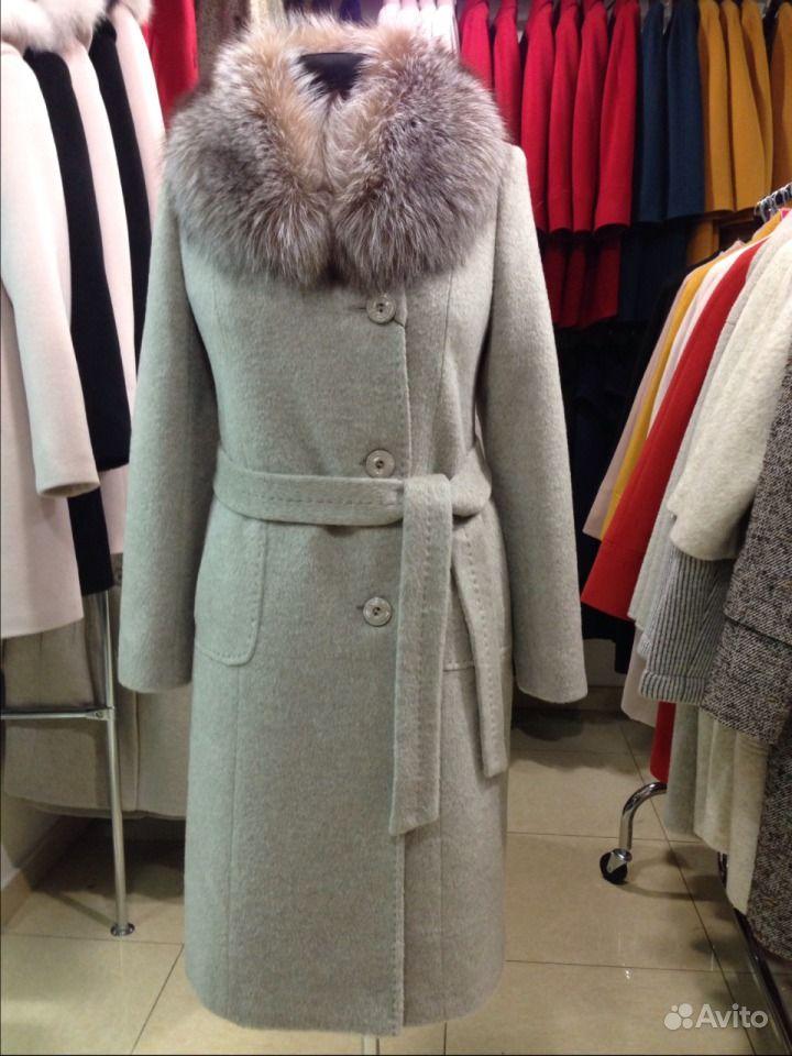 Альпака пальто цена зимнее