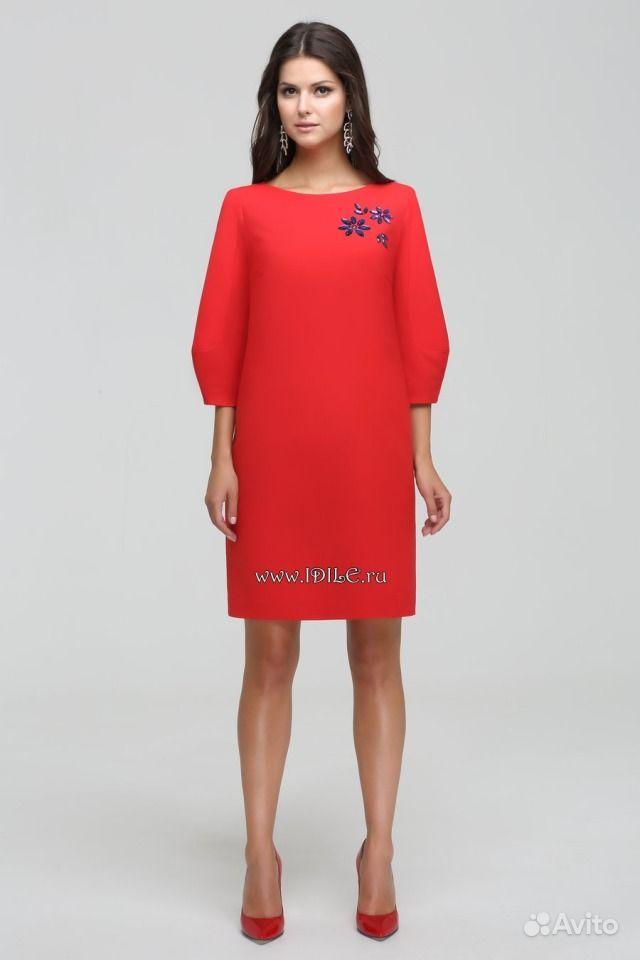 Фасоны платьев 46 размера