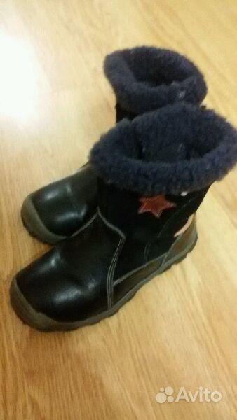 Зимние ботинки 30 р. Свердловская область,  Екатеринбург