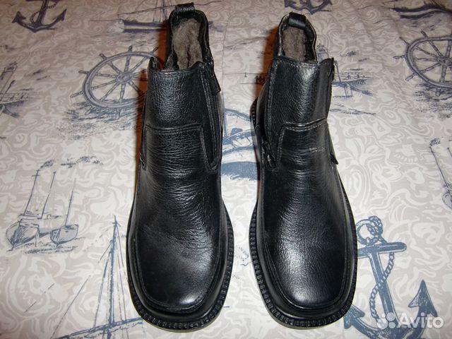 13 см по стельке какой размер обуви