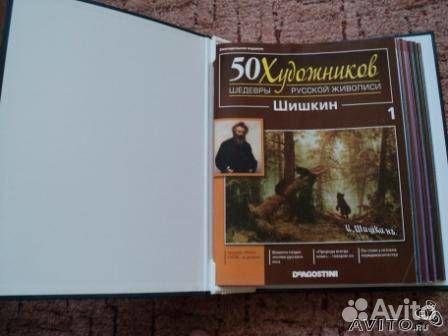 Адрес: Долгопрудная аллея , дом 72 Продавец: Алина Доставка: Доставка до любой станции метро - 100 рублей (Москва) .