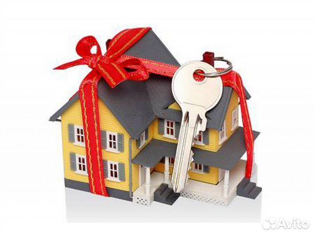 Поздравление с приобретением недвижимости