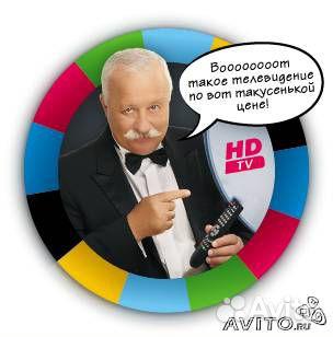 Настройка каналов ТЕЛЕКАРТы на приемнике - divisat ru