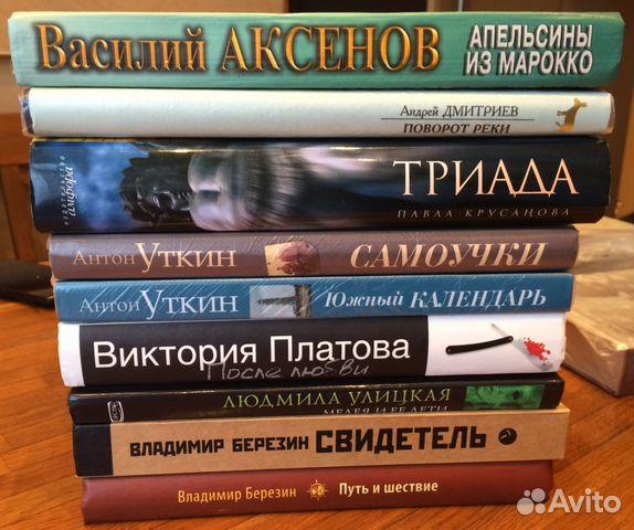 Хорошая современная русская проза