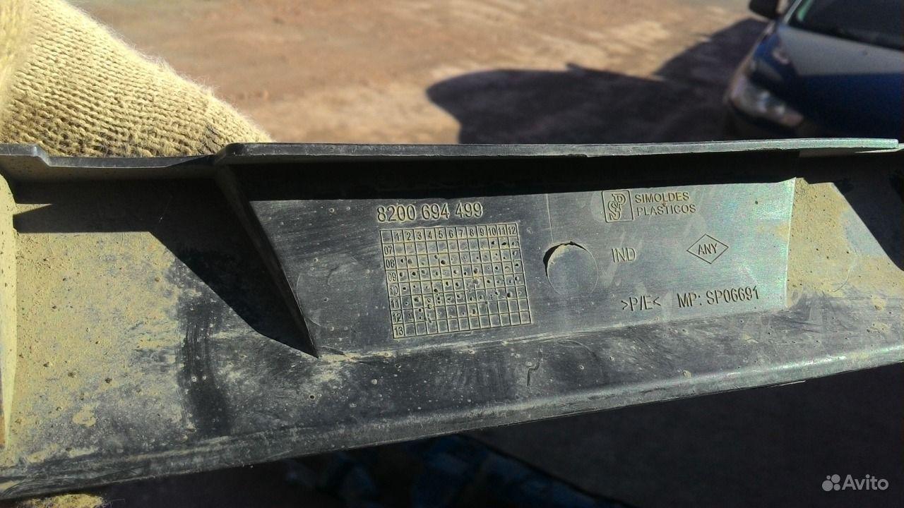 8200694499 Renault Диффузор радиатор Logan 2 Логан купить в ...