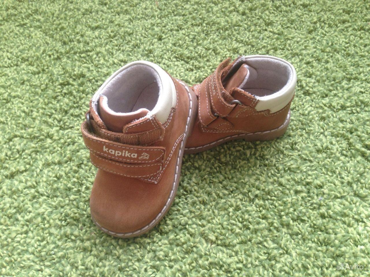 Что дандино детская обувь интернет магазин