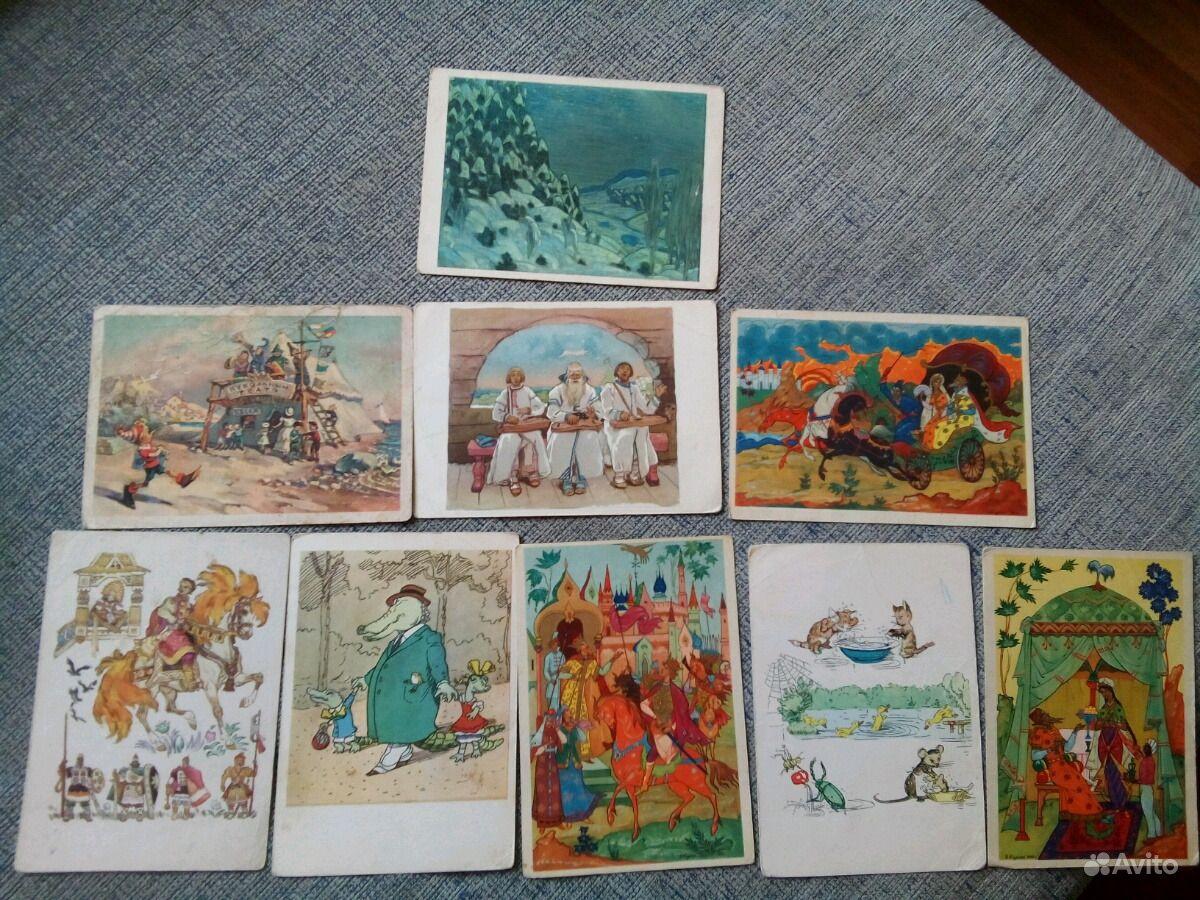 Открытка своими, открытки ссср 1966 год
