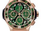 Часы Hublot Big Bang Питон