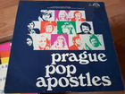 Praque POP Apostles 1972