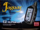 Jaguar EZ Alpha сигнализация с обр. связью