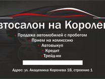 Работа в автосалоне ростов на дону вакансии для девушек модели белгород работа