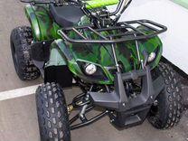 Квадроцикл на бензине Авантис ATV Classic 8 125сс
