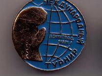 """Значок """"Международный турнир по боксу, 1971 г."""""""