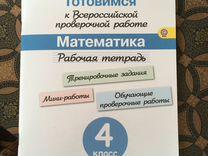 Доска объявлений репетиторов по информатике авито доска объявлений город алексеевка