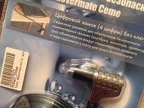 Универсальный трос безопасности — Товары для компьютера в Санкт-Петербурге