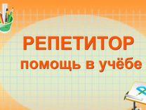 Подать объявление ахтубинск как подать объявление о продаже автомобиля