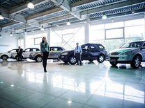 Оформитель в автосалон вакансии в москве кредиты под залог авто в кемерово