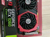 Видеокарта MSI GeForce GTX 1060 Gaming X Plus 6G — Товары для компьютера в Брянске