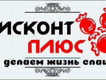 Продавец-кассир в кондитерский магазин — Вакансии в Санкт-Петербурге