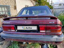 Mitsubishi Galant, 1990, с пробегом, цена 25 000 руб.