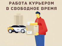 Работа в москве с ежедневными выплатами для девушек работа высокооплачиваемая для девушек в казань