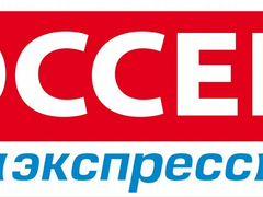 Подать бесплатное объявление ищу работу в г нижнекамске частные объявления в газете окуловский вестник