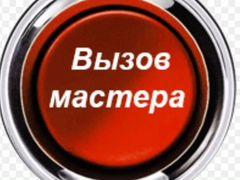 Авито новошахтинск подать объявление подработка в пскове свежие вакансии