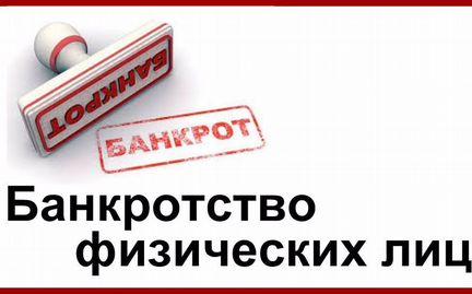 Регистрация ооо нефтекамск иконка бухгалтерия