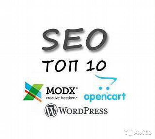Seo продвижение сайтов в топ 10 яндекса агентства по раскрутке сайтов
