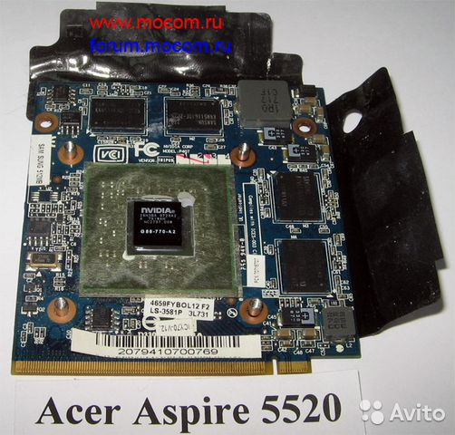 Купить видеокарту nvidia g86-770-a2, 512mb мечел майнинг банкрот