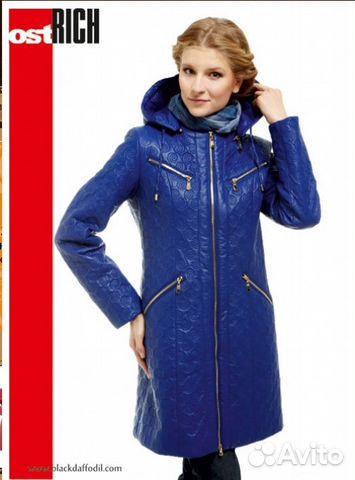 Оstrich куртка из экокожи новая— фотография №1
