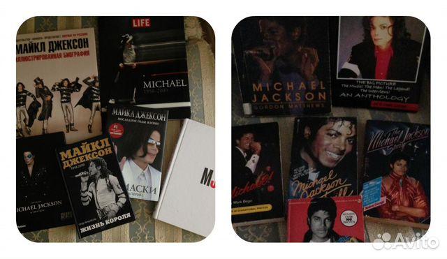 Книги Майкла Джексона