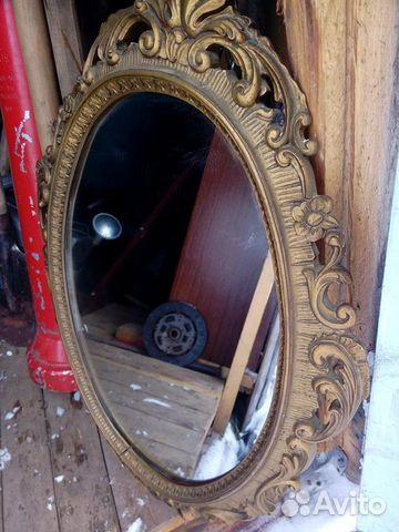 Зеркало авито