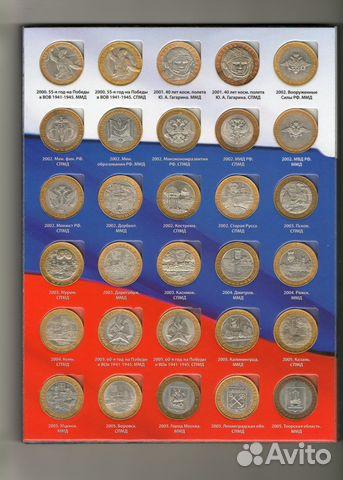 Вся коллекция монет гвс разновидности монет по штемпелям