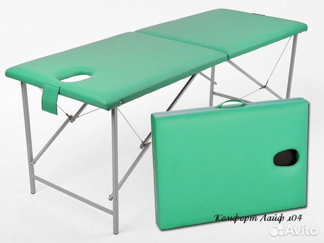 Массажный стол складной   за 3500