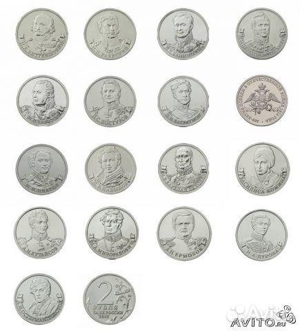 Монеты на авито в дзержинске 3 копейки 1843 года цена