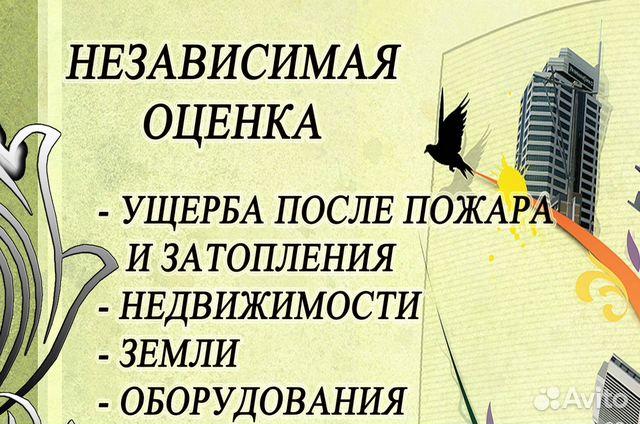 Авито кропоткин дать объявление доска-объявлений фотограф