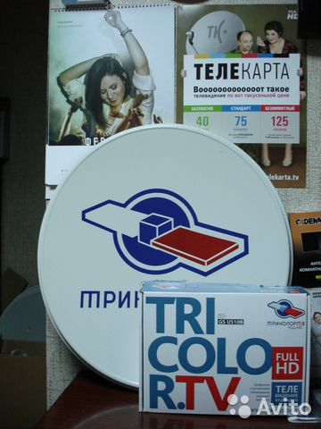 сегодня рассмотрим триколор тв ясный оренбургская область цветные прозрачные