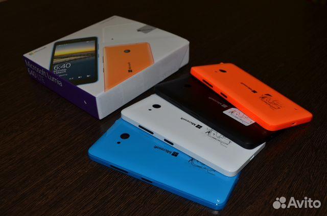 Скачать авито для microsoft lumia 535