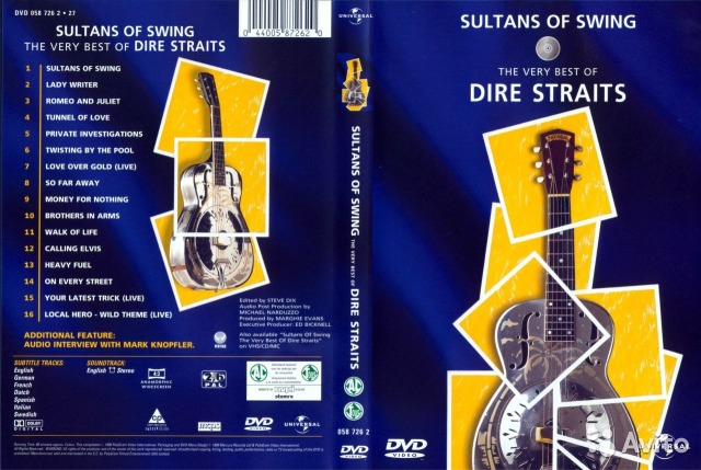 DVD Sultans Of SwingThe Very Best Of Dire Straits— фотография №1