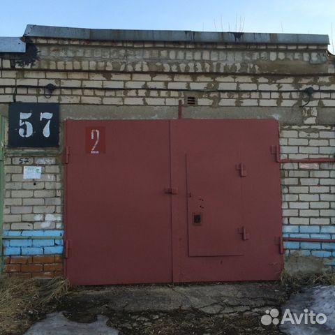 Купить гараж на золоотвале в ярославле купить гараж в федюково московской области