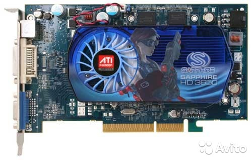 RADEON 3650 WINDOWS 7 64BIT DRIVER