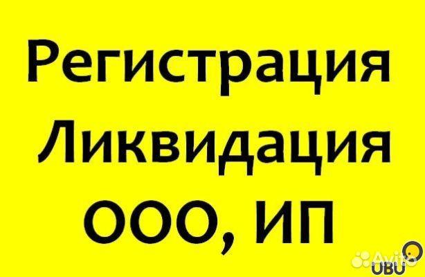 Регистрация ип воронежская область новое в требованиях регистрации ооо