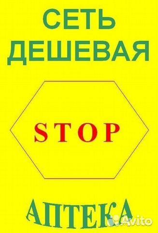 Таганрог подать подать объявление авторынок  частные объявления