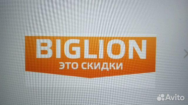 Биглион разместить объявление продажа бизнеса автостоянок в красноярске