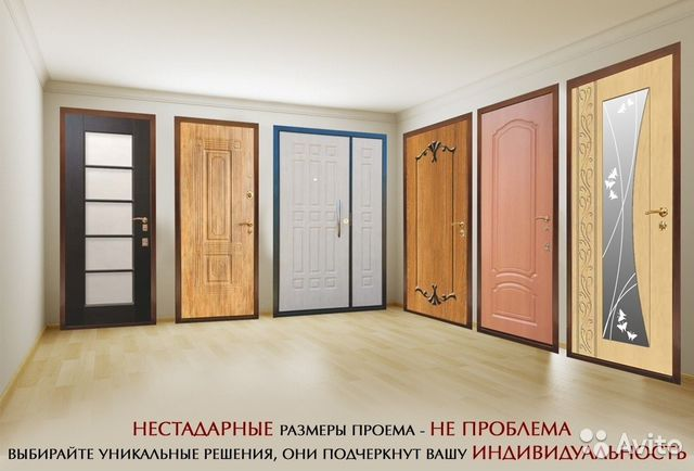 стальные двери в г куровском