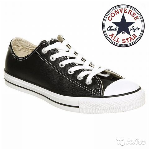 Кеды Converse Chuck Taylor All Star Leather— фотография №1