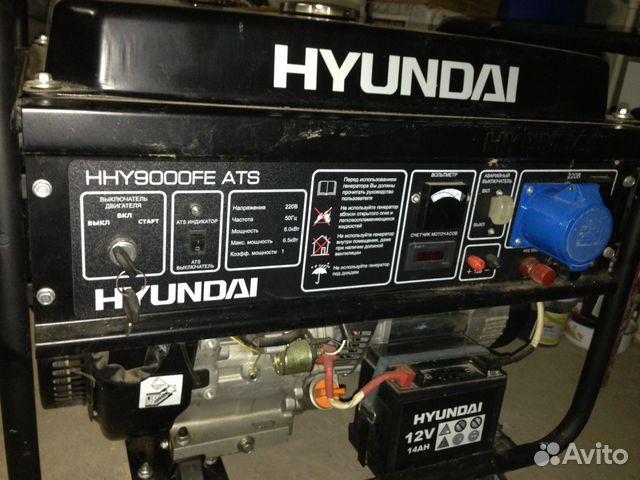бензогенератор hyundai hhy9000fe ats