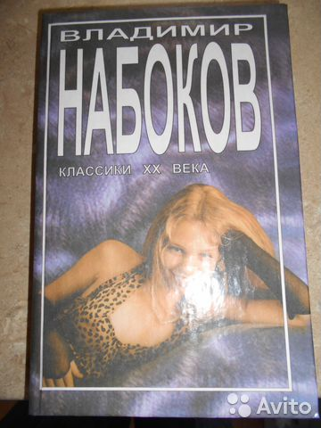vladimir nabokovs lolita the shocking lolita essay