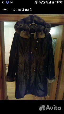 Демисезонное пальто 89520577334 купить 1